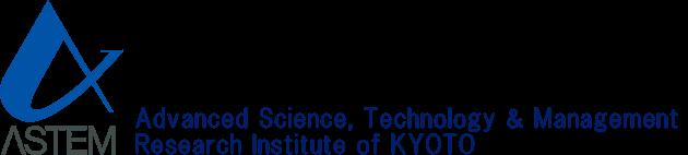 公益財団法人京都高度技術研究所(ASTEM)