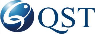 国立研究開発法人量子科学技術研究開発機構(QST)