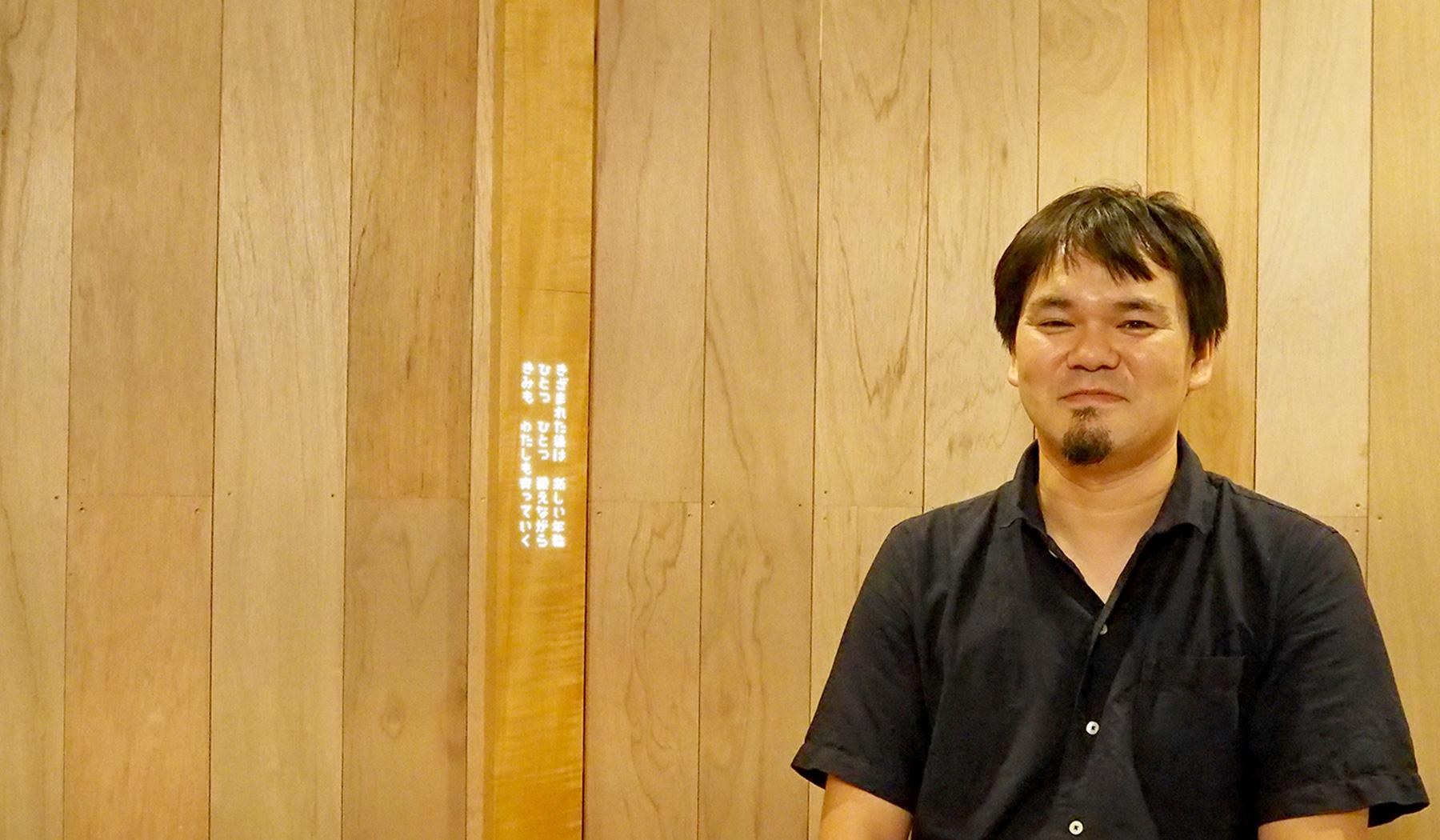 mui Lab株式会社  代表取締役 大木 和典