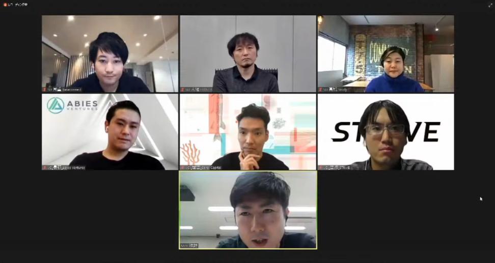 「Kyoto Startup Ecosystemをより豊かに」 ―「スタートアップのシード期からアーリー期へ繋がる資金調達」(2021/2/8開催)